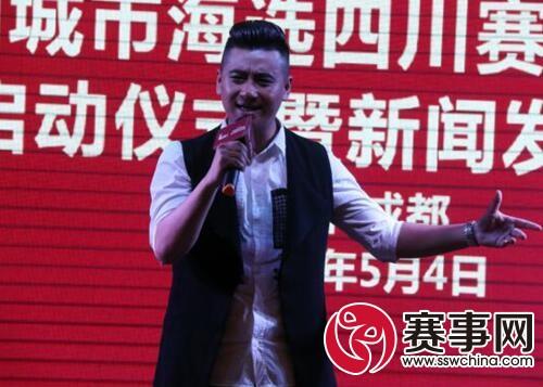 2017 中国新歌声 全国海选四川赛区正式启动