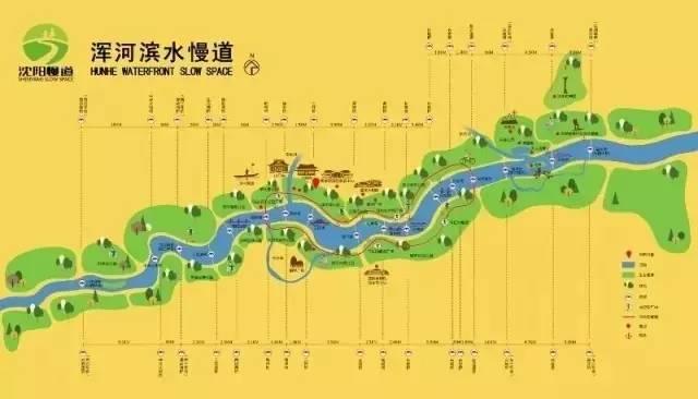辽宁赛事 69 沈阳赛事 69 查看内容    2017沈阳马拉松比赛路线