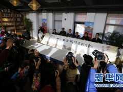 2017北京旅游摄影大赛开幕