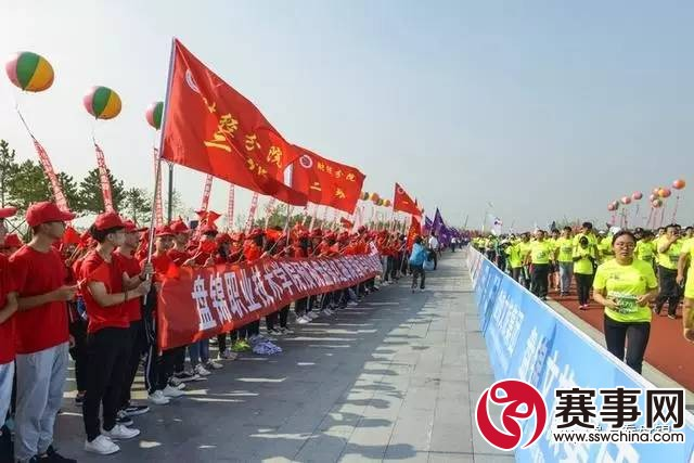 【赛事】2017年盘锦红海滩国际马拉松赛