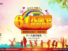 亚博体育2018六一节目海选《花丛中的小姑娘》 - 紫韵舞蹈 刘雅琴 ...
