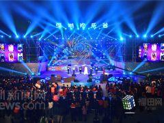 第四届深圳全民K歌大赛报名启动优秀者进全省决赛