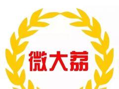 """""""光彩杯""""全民K歌大赛报名啦!为音乐发烧赢万元大奖"""