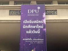 去年//2017全泰国宋干节小姐选美比赛在博仁大学成功举办