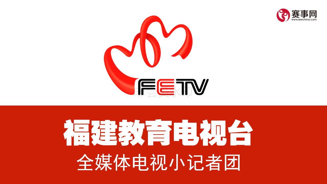 福建教育电视台小记者设立记者站报名